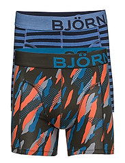 2p SHORTS BB ANIMAL & BB MELANGE - ROSIN