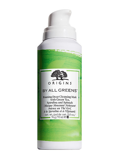 By All Greens Mask - CLEAR