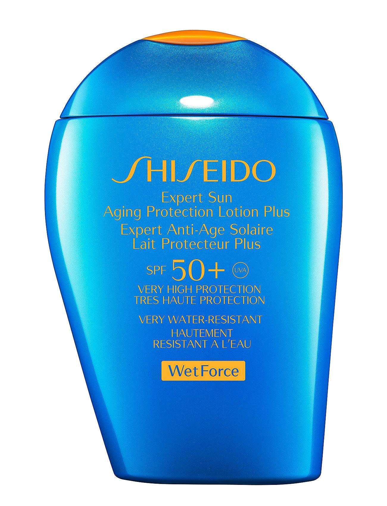 shiseido Shiseido sun 50? på boozt.com dk